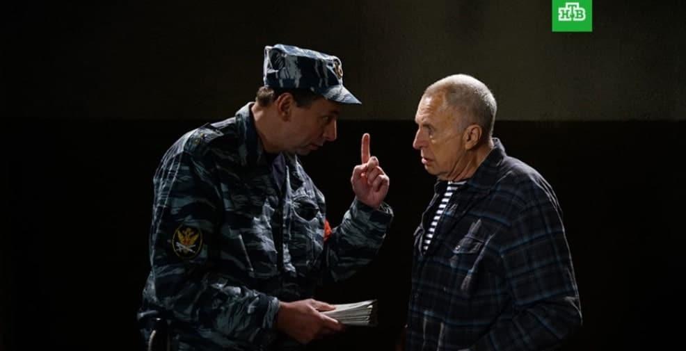 Описания серий популярных русских и зарубежных сериалов