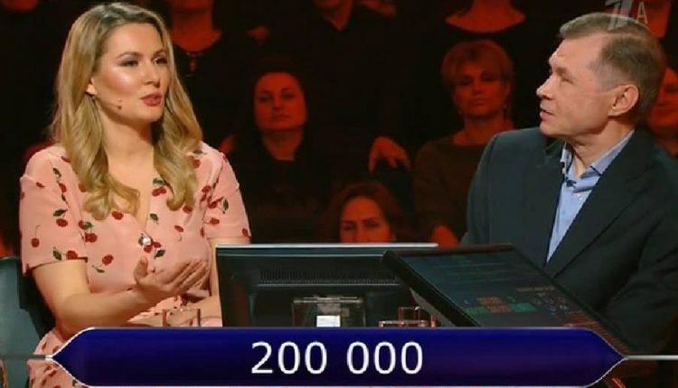 Ответы Кто хочет стать миллионером? 27 апреля 2019